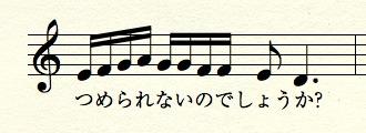 LyricKerning1.jpg