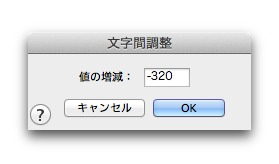 TextKerning4.jpg