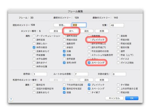 EditFrame.jpg